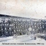 museum_kropotkin1970_230364418_236305235012118_7753914670220529498_n