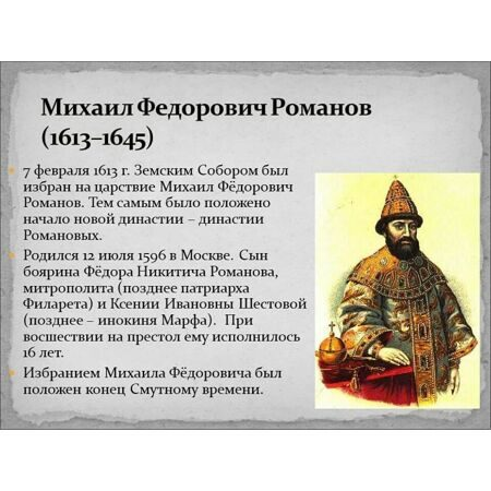 museum_kropotkin1970_123501437_131341158407850_5019254977072203146_n