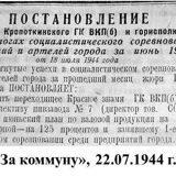museum_kropotkin1970_117234419_320267659339437_1592538076165185996_n