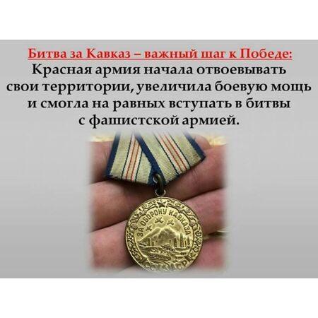 museum_kropotkin1970_121002989_131067938390950_1432763034250589610_n