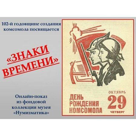 museum_kropotkin1970_122927801_478921169717861_1317114379324526369_n
