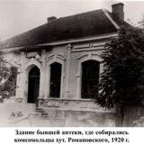 museum_kropotkin1970_116286560_3160317664054736_3254261254805010045_n