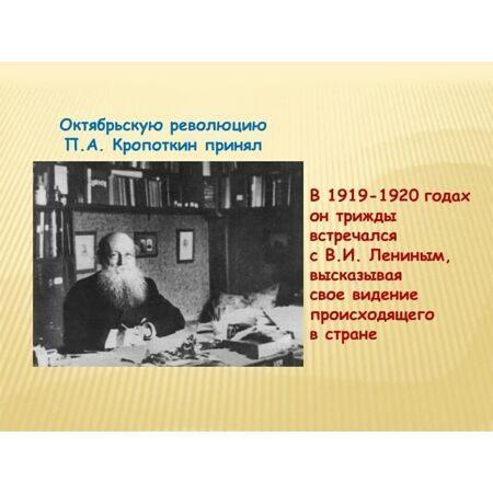 museum_kropotkin1970_118882132_434938634132549_9077718008756616587_n