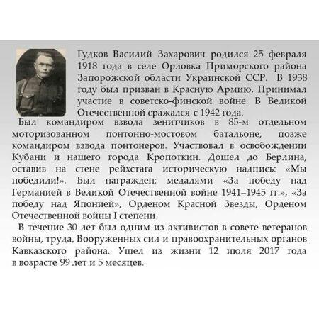 museum_kropotkin1970_120996621_624196914939712_3342978363183398045_n