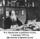 museum_kropotkin1970_146774639_451038576080314_8263059333960298557_n