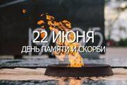 museum_kropotkin1970_203865255_316834420038646_4141434258876990267_n