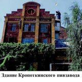 museum_kropotkin1970_117060301_296495934954724_8739670093334982156_n