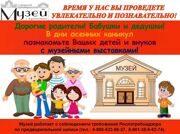 museum_kropotkin1970_122838480_643905329615233_6087973681277253703_n (1)