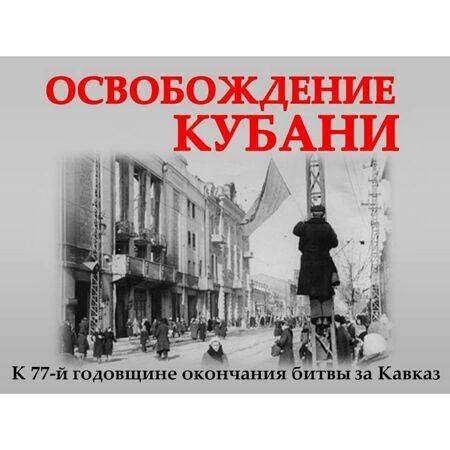 museum_kropotkin1970_120924048_139814294503076_6933270264319550825_n