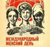 museum_kropotkin1970_158470002_1082400505609879_498966505486950568_n