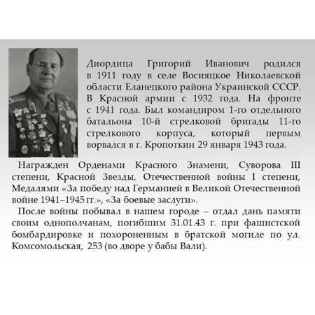 museum_kropotkin1970_121028472_1008863719630380_2019987525656325625_n