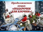 museum_kropotkin1970_132199982_217641176627200_8771672640132197508_n