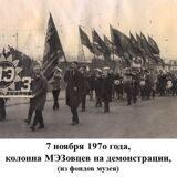 museum_kropotkin1970_116428167_727939727989634_5229282322559028121_n