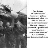 museum_kropotkin1970_109953852_188081932880146_1000172586182338054_n
