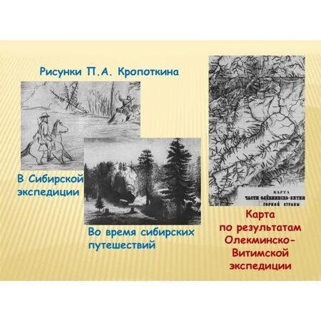 museum_kropotkin1970_118807997_409034170073678_7179508515975624224_n