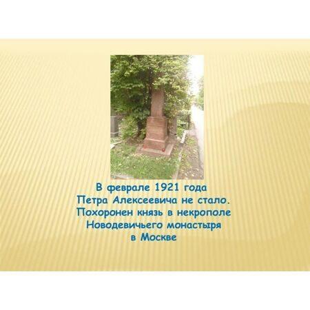 museum_kropotkin1970_118946062_368380891219264_1323041316309616814_n