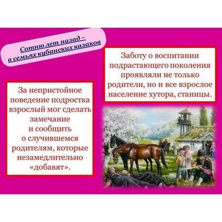 museum_kropotkin1970_106505298_276665733396637_5589986772015943195_n