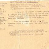 museum_kropotkin1970_109994879_1743329169185872_4083840010143177661_n