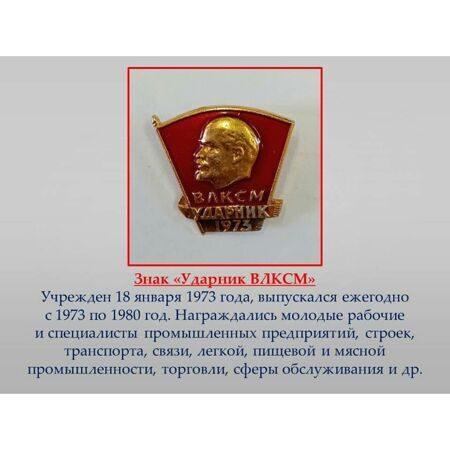 museum_kropotkin1970_123098526_375383277149155_5954620858054821152_n
