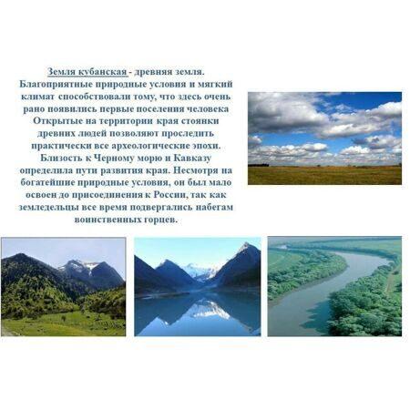 museum_kropotkin1970_119130327_1404343323104432_8869751983559117336_n