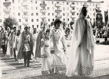 Фото день семьи 1975  1