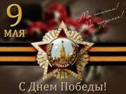 museum_kropotkin1970_182887979_615190929881157_3193407884913138394_n (1)