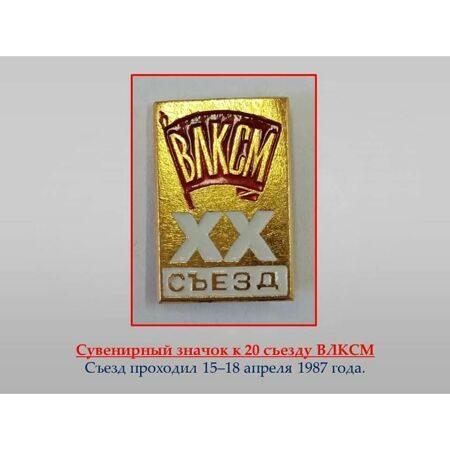 museum_kropotkin1970_122905093_2912408722321693_5570089425092261875_n