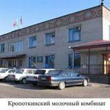 museum_kropotkin1970_118360674_182377079996024_2375379097009500018_n