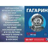 museum_kropotkin1970_169336285_1210050076120226_465543614719470022_n