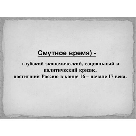 museum_kropotkin1970_123339326_1199236237128448_3360161047286795266_n