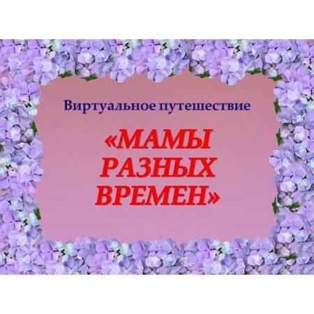 museum_kropotkin1970_127448473_416149699427792_1140352483587795235_n