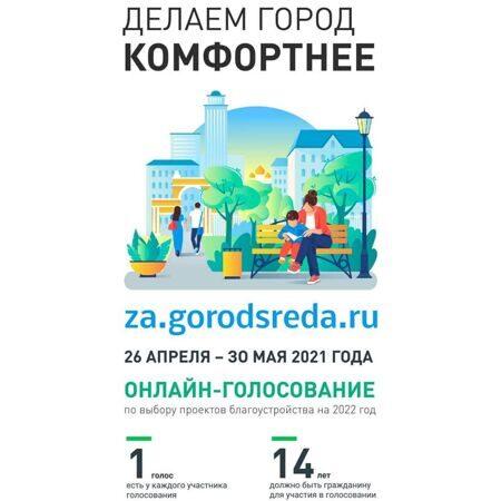 museum_kropotkin1970_164617672_737013860342679_581876294491080401_n