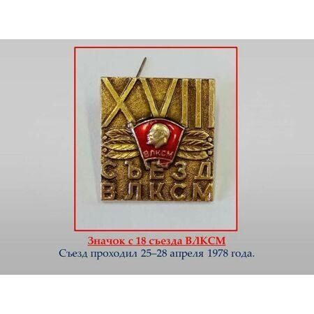 museum_kropotkin1970_122810130_1325395994473742_8281237563864768151_n