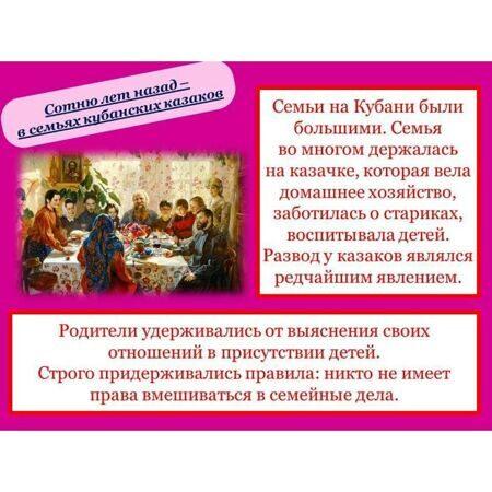 museum_kropotkin1970_106719578_963359640750939_3774099531585730055_n