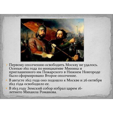 museum_kropotkin1970_123412093_679764616299425_3536797845938891084_n
