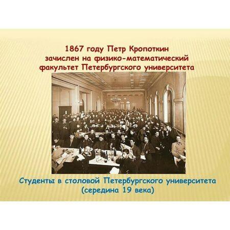 museum_kropotkin1970_118868290_237320687621327_1762620233889293957_n