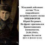 museum_kropotkin1970_116135237_988743061583449_8527088881702948371_n