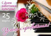museum_kropotkin1970_164327453_952772985457444_5248226438532675774_n