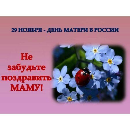 museum_kropotkin1970_125901611_979512469119104_2024426061153381868_n