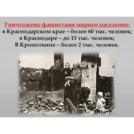 museum_kropotkin1970_120900522_673159640249370_7427647096878341853_n