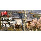 museum_kropotkin1970_170006627_508767373617054_4930139011618305388_n