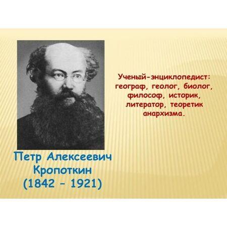 museum_kropotkin1970_118782587_365297377810197_6533104059673940265_n