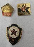 военные значки