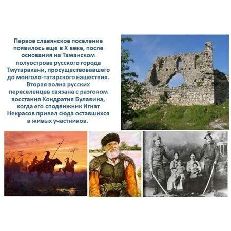 museum_kropotkin1970_119152645_743401292877076_4464724325949394673_n