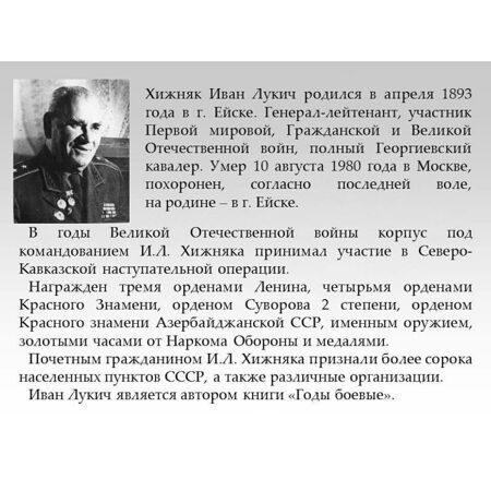 museum_kropotkin1970_120989131_619969425341353_8892051437541530475_n