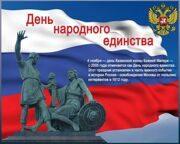 museum_kropotkin1970_123288049_395055738194673_6168829728126334320_n