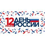 museum_kropotkin1970_200654791_188557556507642_2515592284943837183_n (1)
