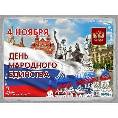 museum_kropotkin1970_123492923_185496219721315_4144689481061564147_n
