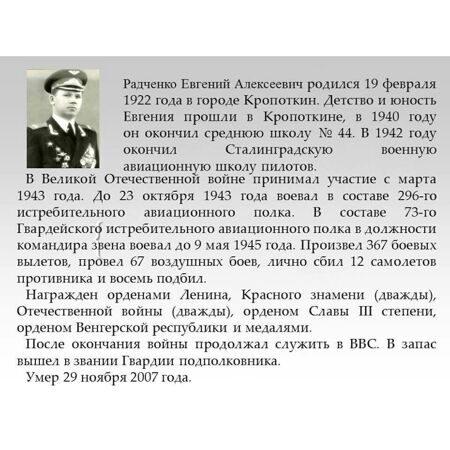museum_kropotkin1970_120894805_254724679278718_5041158426582567230_n