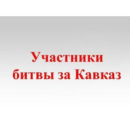 museum_kropotkin1970_120926367_685617125705421_2952299201645127493_n